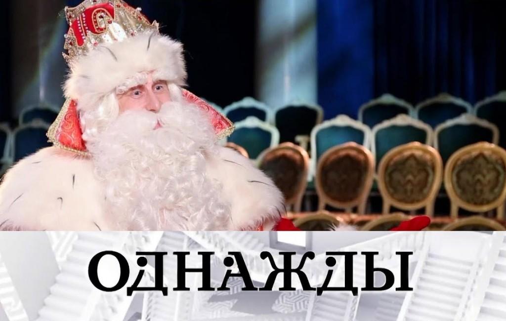 «Однажды…» на НТВ / ШУРА