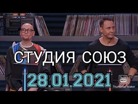 СТУДИЯ СОЮЗ 3 СЕЗОН ВЫПУСК / ШУРА VS СТАСА КОСТЮШКИНА